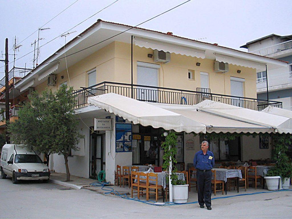 Nikos Villa Image