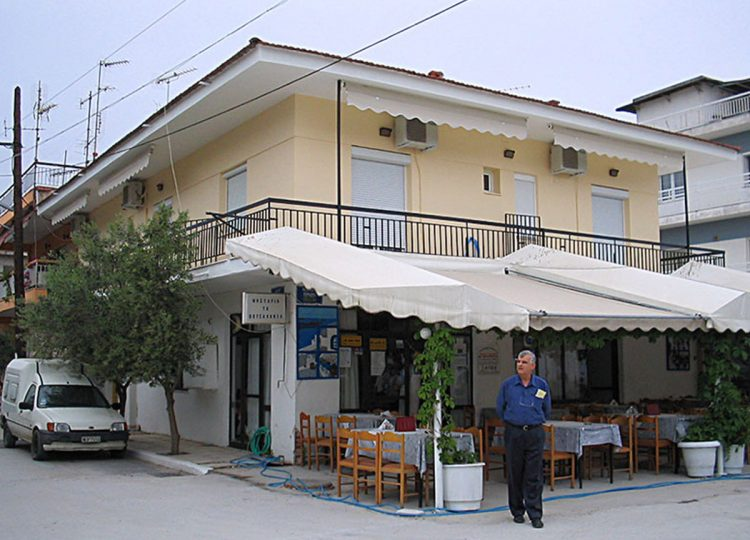 Villa Nikos